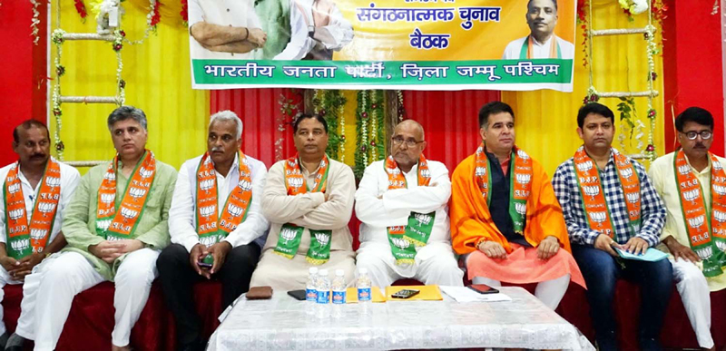 BJP leaders during a party worshop in Jammu on Sunday.