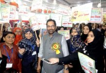 Union Minority Affairs Minister Mukhtar Abbas Naqvi at 'Seva Diwas' organized on the occasion of birthday of Prime Minister Narendra Modi, in Rampur on Tuesday. (UNI)
