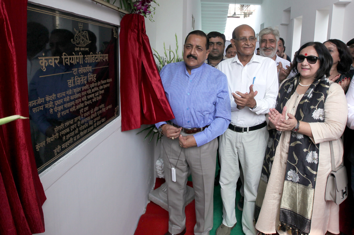 Union Minister, Dr Jitendra Singh dedicating Kunwar Viyogi Memorial Hall to public at Jammu on Sunday.