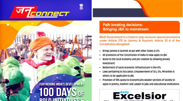 Daily Excelsior news figures on Page 1 of Central Government's 'Jan Connect' booklet released on 100 days of Modi 2.0 in New Delhi on Sunday.