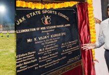 Advisor Vijay Kumar inaugurating development work at Mini Stadium Parade.