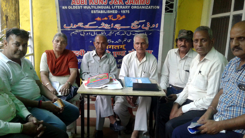 Office bearers of Adbi Kunj during a literary meet at Jammu on Wednesday.