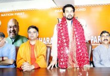 Union Minister of State, Anurag Thakur addressing BJP leaders at Jammu on Monday. -Excelsior/Rakesh