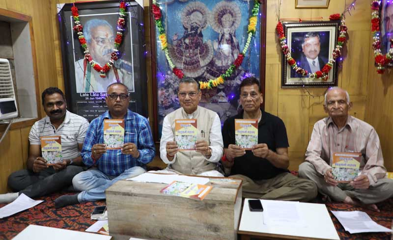 Jammu Yatri Bhawan Trust President, Pawan Shastri along with others releasing a book at Jammu on Tuesday.
