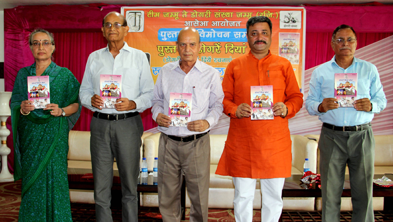 A collection of Dogri poems being released by Dogri Sanstha and Team Jammu on Thursday.