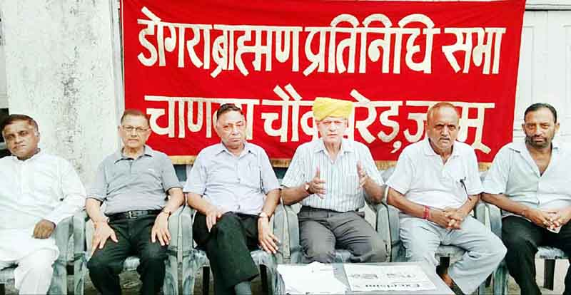 President of Dogra Brahman Pratinidhi Sabha and others in a meeting on Monday.