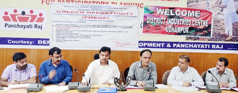 DDC Udhampur chairing DLTFC meeting.