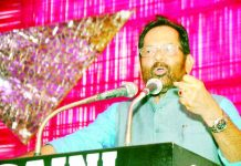 Union Minority Affairs Minister Mukhtar Abbas Naqvi addressing BJP's nation-wide 'Rashtriya Ekta Abhiyan' in Rampur on Monday. (UNI)