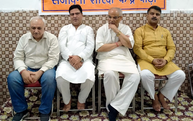 RSS & BJP leaders at a function at SSK Bohri on Sunday.