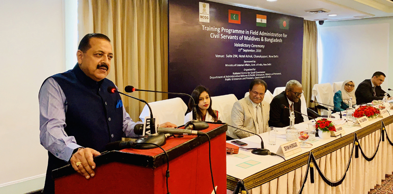 Union Minister Dr Jitendra Singh, addressing the Civil Service trainees and officers from Maldives and Bangladesh at New Delhi on Friday.