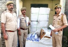 Plastic glasses seized at Lakhanpur by Forest officials on Monday.