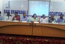 Director Industries, Anoo Malhotra speaking to industrialists during awareness campaign in Jammu.