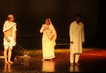 A scene from the play 'Adalat Mein Gandhi' staged at Jammu on Thursday.