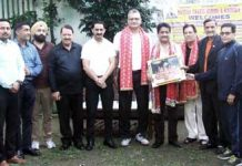 Kreeda Bharti J&K honouring Rajan Sharma in a function at Indoor Complex, MA Stadium, Jammu.
