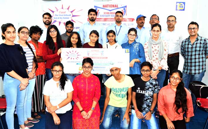National Scholarship Eligibility launched at Race Narayana.