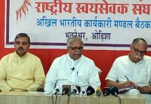 RSS general secretary Bhaiyaji Joshi addressing a press conference at Bhubaneshwar in Orissa.