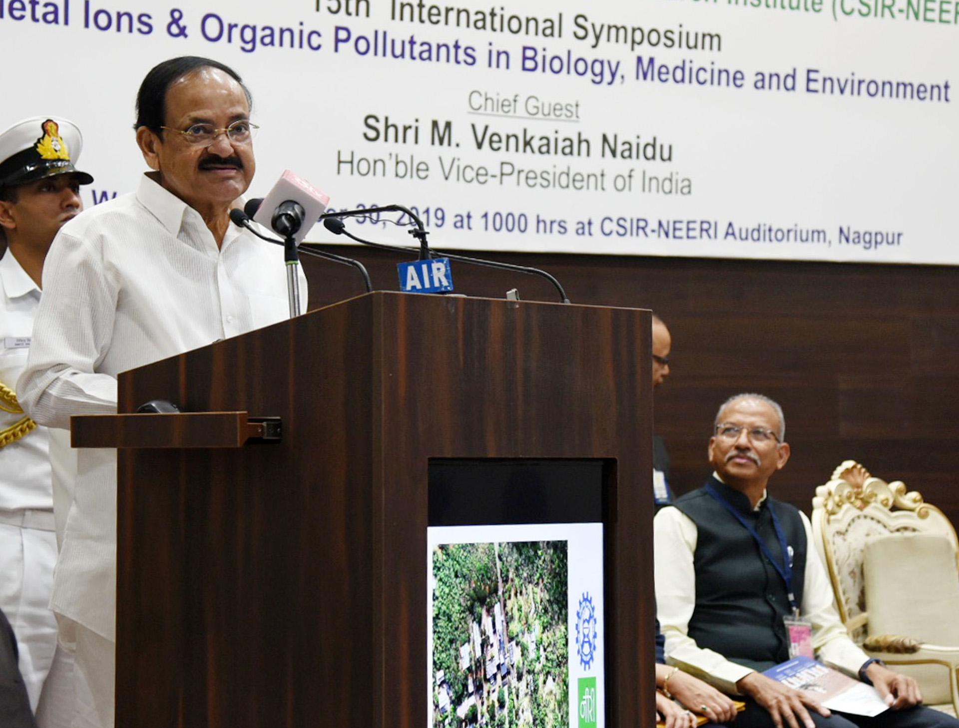 """Vice President, M. Venkaiah Naidu delivering the inaugural address at the 15th International Conference on """"Metal Ions & Organic Pollutants in Biology, Medicine and Environment (Metal Ions 2019)"""", organised by the CSIR-NEERI, in Nagpur on Wednesday."""