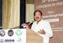 Vice President, M. Venkaiah Naidu addressing the gathering at the valedictory ceremony of the 39th World Congress of Poets, in Bhubaneswar, Odisha on Sunday.