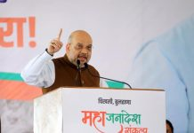 Union Home Minister and BJP National President Amit Shah addressing a public meeting at Khabutare layout, Jafrabad Road, at Chikhali in Maharashtra on Friday. (UNI)