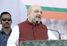 Union Home Minister Amit Shah addressing a rally in Aheri, Gadchiroli on Friday.