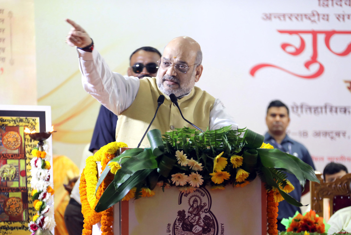 Union Home Minister, Amit Shah addressing a seminar: Guptvanshak Veer: Skandagupta Vikramaditya, at Banaras Hindu University (BHU), Varanasi on Thursday.