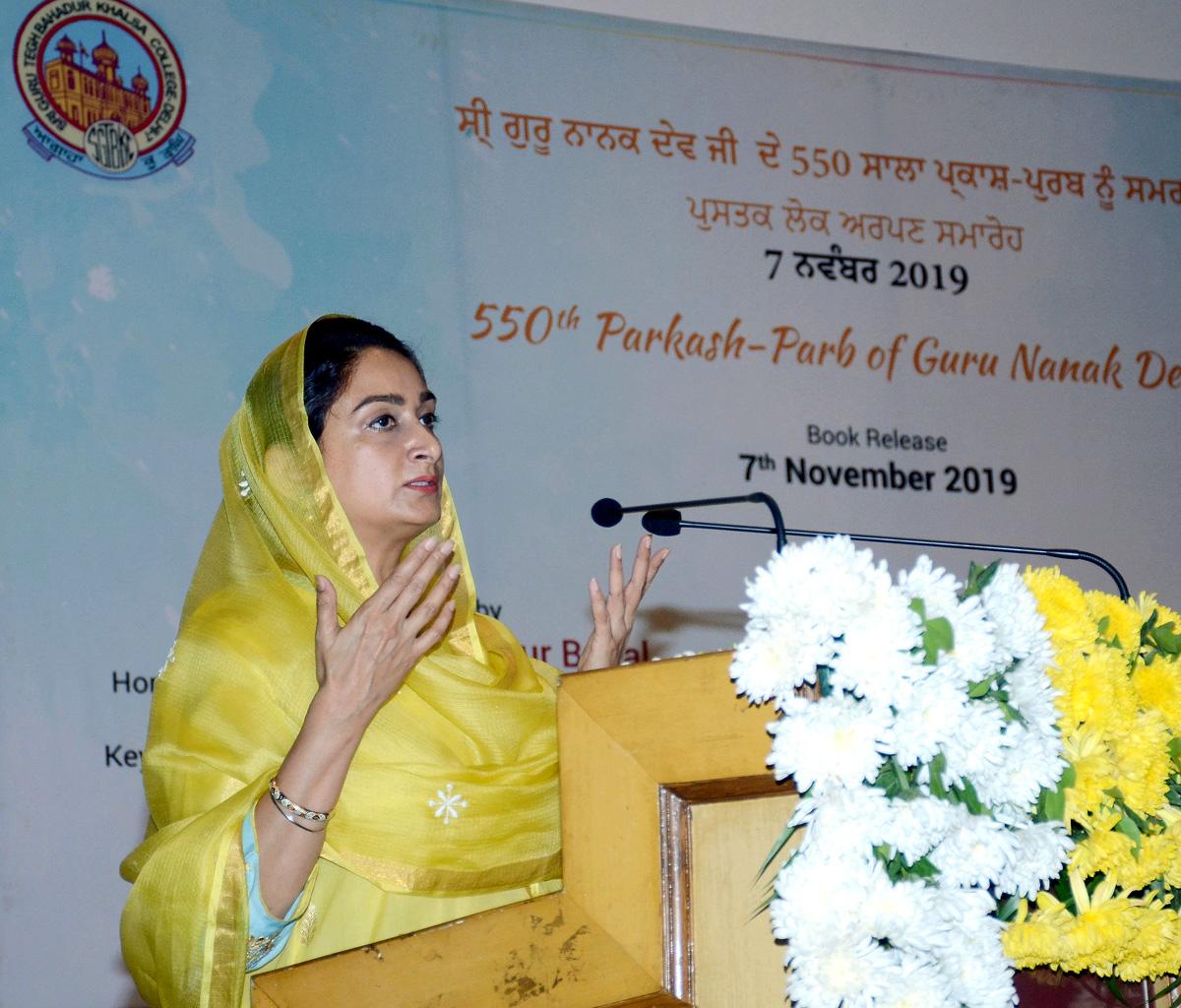 Union Minister for Food Processing Industries, Harsimrat Kaur Badal addressing at the release of the three Books of the National Book Trust on Guru Nanak Ji, on the occasion of 550th Birth Anniversary of Guru Nanak Dev Ji, in New Delhi on Thursday.