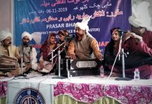 Gujjars presenting cultural programme during festival in Kathua.