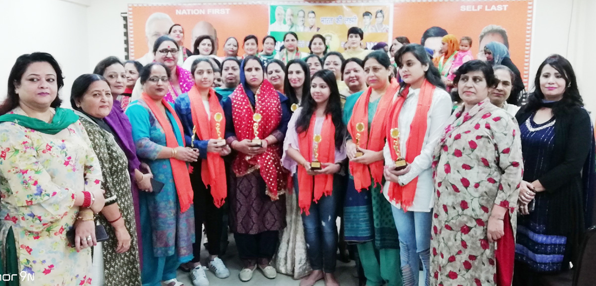 BJP Mahila Morcha leaders during a function at Jammu on Thursday.