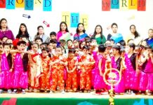 Students of TSUS posing for a group photograph during Annual Day celebration on Saturday.