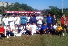 Winners posing along with guests and officials at Country Cricket Academy ground, Gharota.