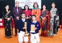 Winners of Sahodaya Inter School Quiz Contest posing along with dignitaries at KCPS in Jammu.