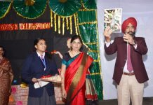 School Magazine 'Reflections' being released at APS Nagrota during Annual Function.