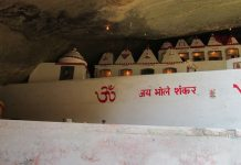 A view of Mahanaal Shiv Caves in Kathua district.