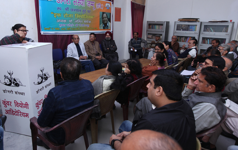 Dogri Sanstha organizes symposium on Chhatrapal's contribution to literature - Daily Excelsior