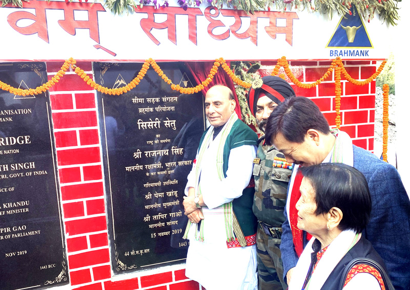 Union Minister for Defence, Rajnath Singh inaugurating Sisseri River bridge connecting Lower Dibang Valley with East Siang, in Arunachal Pradesh on Friday.