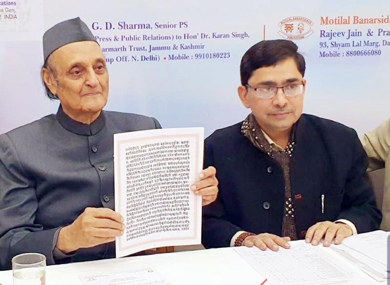 Dr Karan Singh launching volume of Bhagavadgita.
