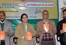 Union Joint Secretary, Ministry of Culture, Nirupama Kotru releasing a book in Srinagar on Tuesday.