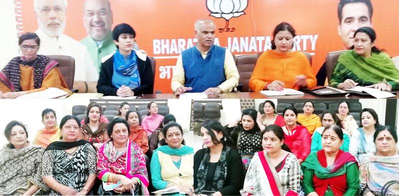 BJP leaders during a Mahila Morcha meeting at Jammu on Monday.