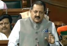 Union Minister Dr Jitendra Singh speaking in the Lok Sabha on Wednesday.