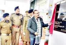 DGP Dilbagh Singh inaugurating refurbished Police Component Office on Sunday.