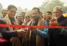 Union Minister for Minority Affairs Mukhtar Abbas Naqvi alongwith Minister of State for Minority Affairs Kiren Rijiju inaugurating the 'Hunar Haat' at India International Trade Fair 2019, at Pragati Maidan in New Delhi on Friday. (UNI)
