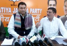 BJP leaders at a press conference at Jammu on Wednesday. — Excelsior/Rakesh