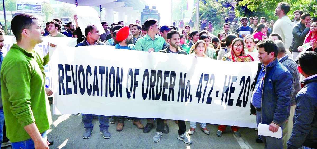 Contractual College Lecturers taking out protest march on Wednesday.