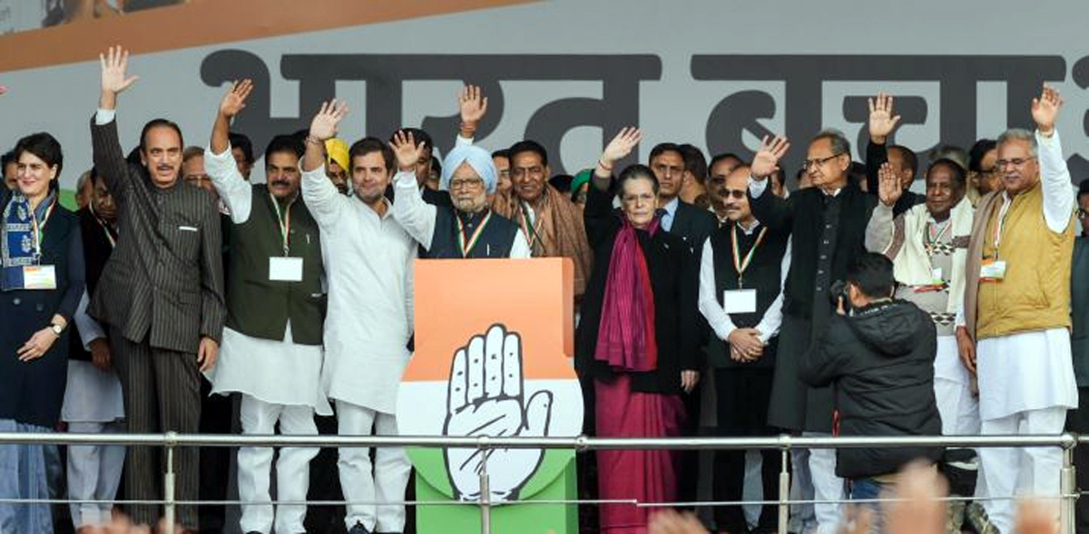 Top Congress leaders at Ramlila Maidan in New Delhi on Saturday.