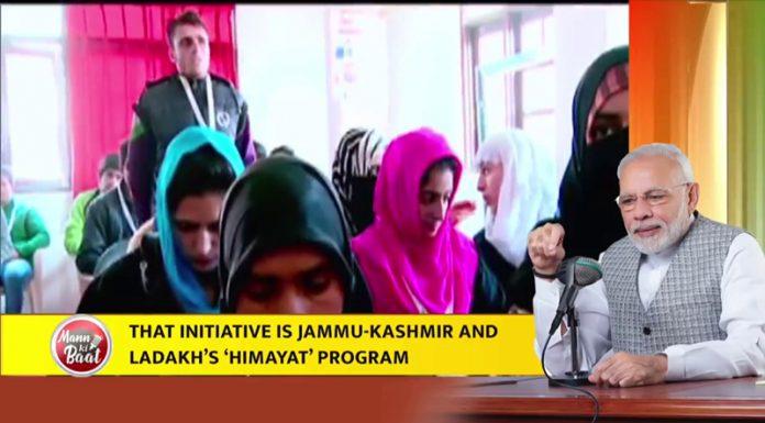 Prime Minister Narendra Modi speaking on 'Himayat Programme' of J&K and Ladakh in his monthly 'Mann Ki Baat' on Sunday.