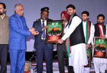 Lieutenant Governor GC Murmu and others during International Folk Songs & Dances event at Jammu.