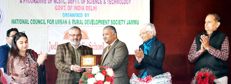 Dignitaries during Children's Science Congress at Jodhamal School.