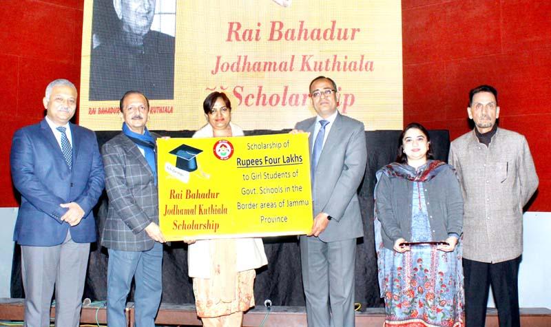 Students receiving Jodhamal Kuthiala scholarships in Jammu.