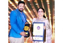 Rohini Aima, Principal cum Vice Chairperson JSS receiving prestigious award.