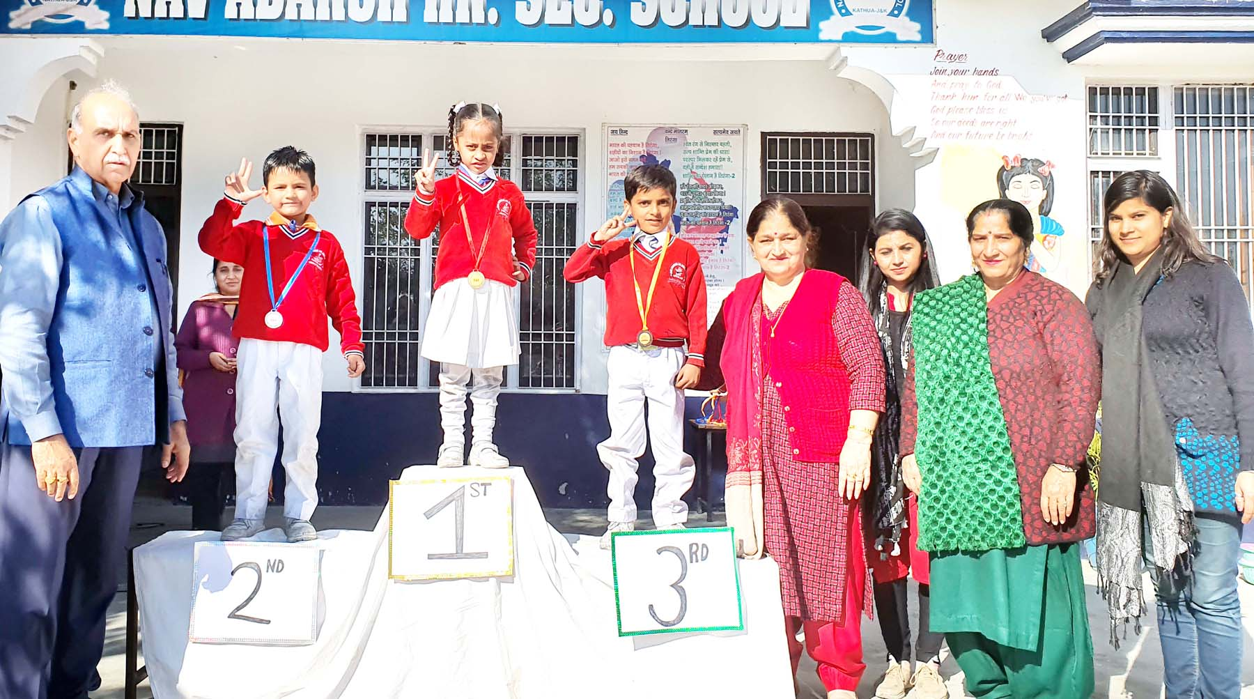 Winners being felicitated during Annual Sports Day at Nav Adarsh HSS Kathua.